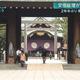 【報ステ】安倍総理 靖国神社に真榊を奉納