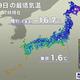 東京など全国各地で今季一番の冷え込み 北海道では−16.7℃を観測
