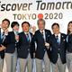 東京は、決選投票でイスタンブールに圧勝。2020年の第32回夏季オリンピック大会の開催都市に決まった。  写真は、勝利の決め手となった最終プレゼンテーションを披露した、東京の招致団の顔ぶれ。左から、プレゼンターの太田雄貴、滝川クリステル。猪瀬直樹都知事、招致委員会理事長の竹田恒和氏、副理事長の水野正人氏、パラリンピアンの佐藤真海。  (撮影:フォート・キシモト)  [2013年9月7日、ブエノスアイレス/アルゼンチン]