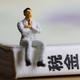 財政危機を迎える京都市が別荘税の導入を検討している(kelly marken/stock.adobe.com)