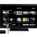 Hulu_Apple TV_UI?