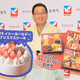 クリスマスケーキとおせちをアピールした梅沢富美男
