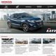 Honda ArgentinaのWebサイト