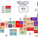 日本地図20210607�