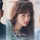 チ・チャンウク&ウォン・ジナ&ユン・セア、新ドラマ「僕を溶かしてくれ」キャラクターポスターを公開