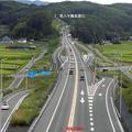 中部横断自動車道と一般道がつながっているイメージ
