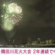 東京・隅田川花火大会 2年連続で中止 延期開催もなし