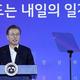 """""""自由を愛する韓国人""""が失望する文在寅のウソ"""