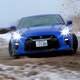 日産車、雪上試乗評価 どのモデルもコントロールしやすく楽しい!