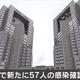 東京都で新たに57人の感染確認 緊急事態宣言解除後の最多更新