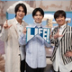 『LIFE!〜人生に捧げるコント〜』に出演する(左から)中川大志、吉沢亮、内村光良
