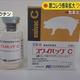 豚コレラのワクチン認める方針 製薬会社に増産要請