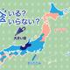 ひと目でわかる傘マップ 8月13日(木)