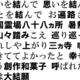 90字近い文字数!香川に日本一長い名前の和菓子があった