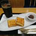 京菓匠 鶴屋吉信 京・茶房 TSURU(ツル) モーニングの小倉トース