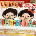 Thank you モンチッチ 39th Birthday Party