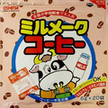 家庭用ミルメークコーヒー(大島食品工業ウェブサイトより)