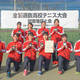 関東地区大会 山村学園高等学校インタビュー【第43回全国選抜高校テニス大会】