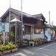 相対式ホームが残っていました 富山地鉄全駅探訪42【50代から始めた鉄道趣味】133