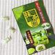 「食べられる飴」の大丸本舗から、抹茶にこだわった新商品「さくっとほどける抹茶飴」が登場!
