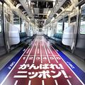 期間限定で運行される、ラッピング電車「アシックス ロンドンオ
