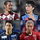 今季のJリーグで活躍を見せる選手たち。左上から時計回りに、山口(神戸)、田中(川崎)、山中(浦和)、昌子(G大阪)。写真:サッカーダイジェスト