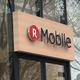 楽天モバイル、「DMM Mobile」「DMM光」を買収。買収額は約23億円