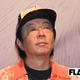 古田新太、売れたいまも「大阪駅地下街で飲んでる(笑)」