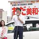 【香川】「投票に行ってほしい、それが参院選のカギになる」玉木代表が尾田候補を全力応援 - 国民民主党