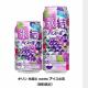 キリンと江崎グリコ、コラボ商品第2弾の低アルコール飲料「キリン 氷結meetsアイスの実(期間限定)」を発売