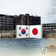 韓国は両国の企業による自発的な拠出金で財源を確保し、被害者に慰謝料を支払う案を日本に提案した=(聯合ニュースTV)