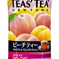 「TEAS