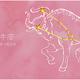 【今週の運勢】8月2日(月)〜8月8日(日)の運勢第1位は牡牛座! 千田歌秋の12星座週間占い