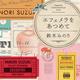 鈴木みのり・5月22日配信シングル「エフェメラをあつめて」リリース決定!MVも公開!