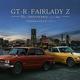 終了迫る! レアアイテムも手に入る日産GT-R &フェアレディZ50周年記念イベントへ急げ
