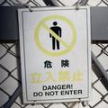 海外旅行で危険な目にあったときの対処法3選「抵抗はしない」