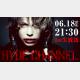 HYDEがニコニコチャンネル「HYDE CHANNEL」開設。6月18日(火)に初回生放送決定!