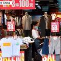 中国国家統計局は15日、中国の8月の社会消費財小売総額が3兆3571