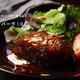 100%植物性の代替肉ハンバーグ!ポータブル折り畳み枕「ダラダラピロ〜」【まとめ記事】