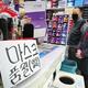 工場の現場状況を確認しないで「マスク供給可能」と発表した韓国政府