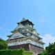 中国メディアは、日本の大阪について「どうして昔は『大坂』だったのに、今は『大阪』になったのだろうか」とする記事を掲載した。(イメージ写真提供:123RF)
