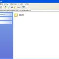 再ログオンまたは隠しファイルの表示/非表示の設定を再設定する
