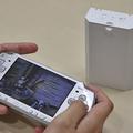 PSPと「どこでもWi-Fi」を接続した状態