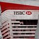 英投資銀行HSBC、投資詐欺と知りつつ巨額資金移転=米フィンセン文書