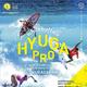 10月16日から宮崎県日向市で『white buffalo HYUGA PRO』が開催!