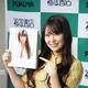 ファースト写真集刊行記念イベントを開催したNMB48・白間美瑠