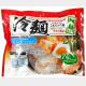 低カロリー&簡単調理!本格韓国冷麺スープで味わう「こんにゃく冷麺細麺」