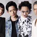 (左から)日南響子、竜星涼、須賀健太、加藤雅也 - 映画『シマ