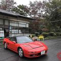 箱根・仙石原にあるレンタカーショップ「Fun2Drive」。初代NSXを