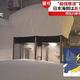公衆電話が雪で埋まる「最強寒波」が到来した新潟県津南町